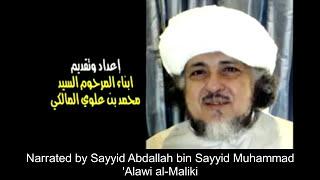The Life of Sayyid Muhammad Alawi alMaliki (English)