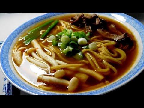 Szechwan Spicy Beef Noodle Soup