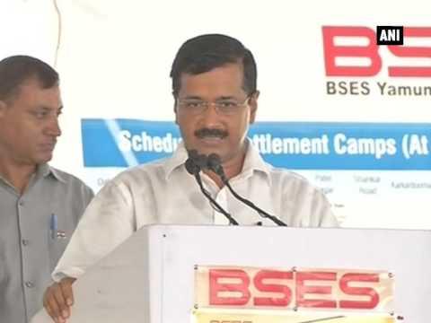 Delhi CM Kejriwal launches electricity bill dispute redressal scheme