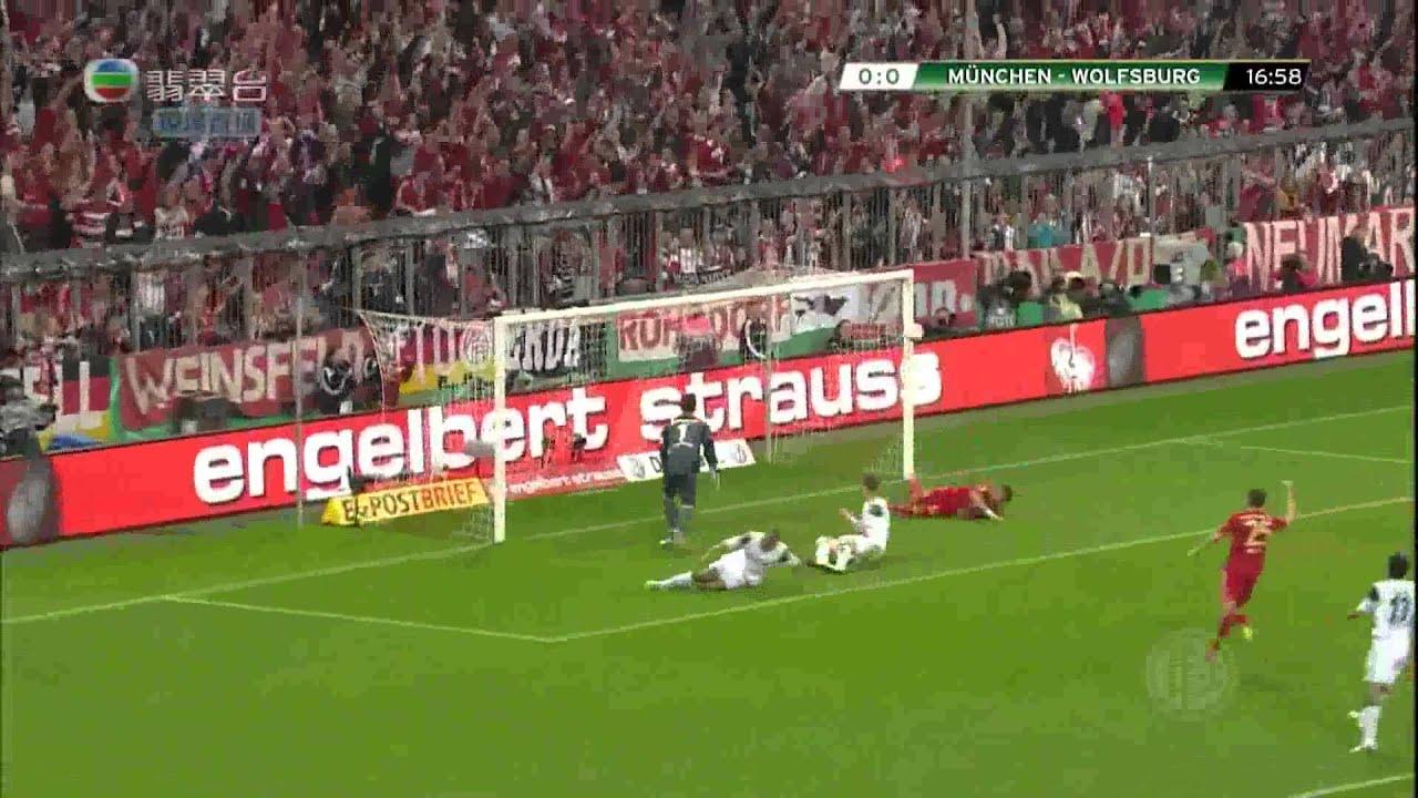 [2012/2013 DFB-Pokal]四強 拜仁慕尼黑 6-1 禾夫斯堡 Semi-Final Bayern Munich 6-1 Wolfsburg