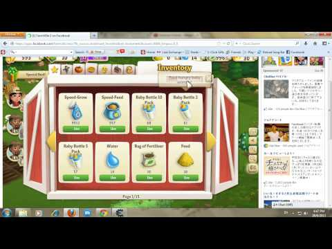 How to Increase coins on Farmville 2