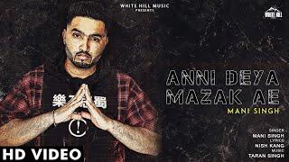 Anni Deya Mazak Ae (Full Song) Mani Singh | New Punjabi Song 2019 | White Hill Music