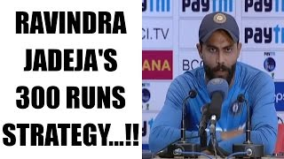Ravindra Jadeja talks about his 300 runs strategy with Saha in Dharamsala | Oneindia News
