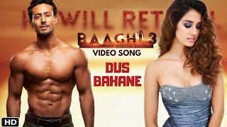 Baaghi 3 Song | Dus Bahane | Tiger Shroff | Disha Patani | Shraddha Kapoor | Baaghi 3 Item Song 2020