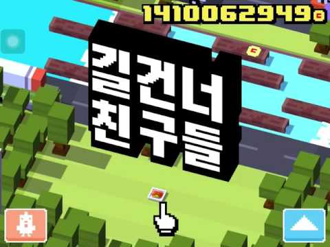 Crossy Road Review 2