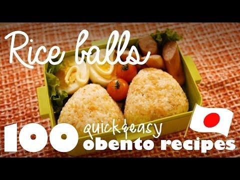 Rice Ball Recipe (Ep.6 / 100 Quick & Easy Bento / Lunch Box Ideas)