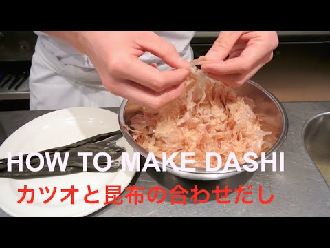 How to make dashi / stock recipe - Authentic Japanese technique - カツオと昆布の合わせだし