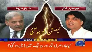Geo Headlines - 10 PM - 23 June 2018