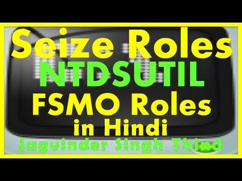 Seize FSMO Roles Using NTDSUTIL -  FSMO Roles Part 14