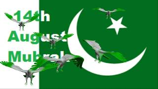 14 August Songs Pakistani 14 August Songs Pakistani Pakfiles