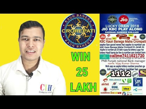 KBC Lottery |  Fake Call from Whatsapp || I Win 25 Lakh Rupees  |