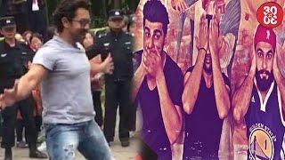Aamir Khan Tries Martial Art | Ranveer Singh &  Arjun Kapoor  Turn Goofy