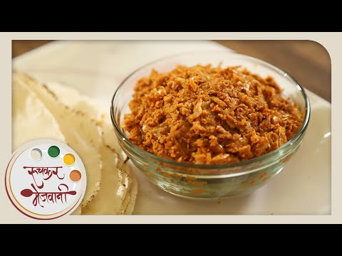 Javla Chutney | Dry Prawns | Quick & Easy | Recipe by Archana in Marathi