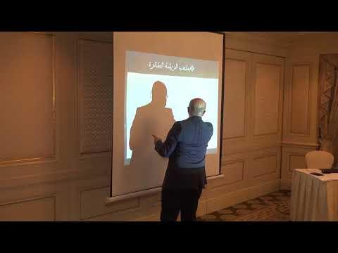 محاضرة د. باسم تهامى مبادىء تدريب (الريشة الطائرة) || جزء اول