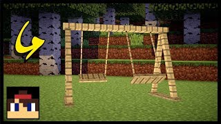 ✔ Minecraft PE: How To Make A Working Swing Set   No Mods Or Commands!