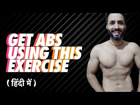 The right technique for Running fast | Sprints | Build abs at home | Remove Man boobs
