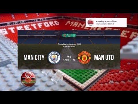 曼聯 聯賽盃四強第二回合再鬥曼城 兩則曼迷心聲分享 #MCIMUN #Carabao_Cup #MUFC #UnitedTogether