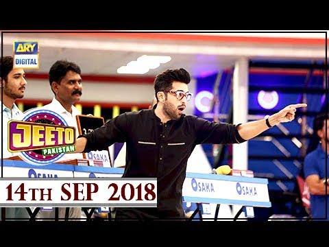 Jeeto Pakistan - 8th February 2019 - ARY Digital Show