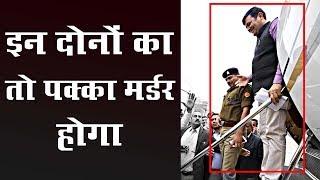 अखिलेश यादव का रास्ता रोकने वाले Adm को मिली धमकी | Adm Vaibhav Mishra By Policemedianews
