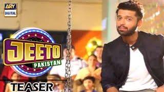 Another Teaser of Jeeto Pakistan - Ramadan Special