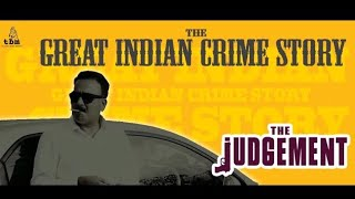 Great Indian Crime Mystery - The Judgement | Hindi Short Movies