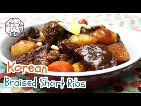 【Korean Food】 Beef Short Rib Jjim (소갈비 찜)