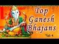 Top Ganesh Bhajans Vol4 Anuradha Paudwal Hariharan Anup Jalo