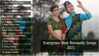 Romantic Nepali Movie Songs Collection | Popular Old Nepali  Evergreen Movie Songs Collection | 2021