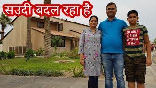 INDIAN FAMILY IN SAUDI ARABIA - Hindi