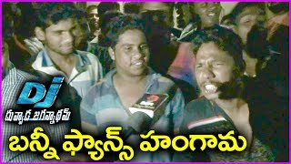 Allu Arjun Fans Hungama @ Duvvada Jagannadham Movie Theatre In Guntur