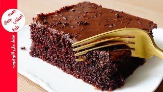 كيك عشق التركية بالشوكولاتة والكراميل 😍 شوفوا ردة فعل سوسو من ذاقها وشلون خلصناها بنهاية الفيديو😋😋