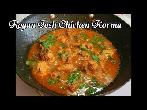 Rogan Josh Chicken Korma RAMADAN SPECIAL