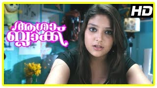 Asha Black Malayalam Movie | Best Scenes | Arjun Lal | Sarath Kumar | Ishitha | Manoj K Jayan