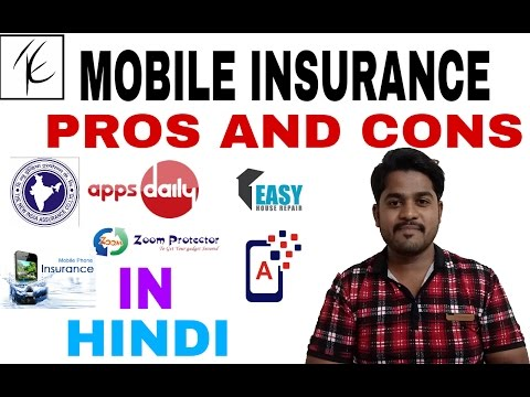 Mobile insurance Pros and cons - Explained in Hindi