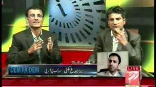 Interview Of Nawab Brahumdagh Bugti On VSH NEWS DEM PA DEM - 02/06/2012