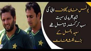 Saeed Ajmal reveals the secrets of lobbying in Pakistan cricket team