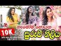 Iskole   ඉස්කෝලේ   Episode 1   Derana Tv Iskole Teledrama Actress Name   Damithri Subasinghe