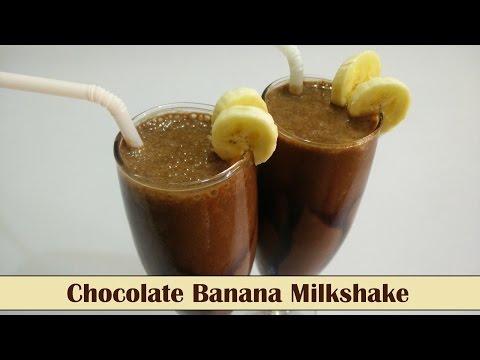 Chocolate Banana Milkshake Recipe by Cooking with Smita | चॉकलेट बनाना मिल्कशेक | Easy & Healthy