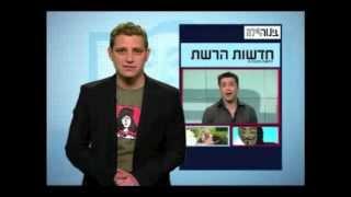 חשיפה: פעיל אנונימוס מוריד מסכה בראיון | ניתאי אלבוים