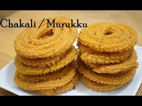 Diwali Special चकली Chakli Recipe Chakali Recipe Bhajnichi Chakli Murukku Recipe Chakli Murukku Bhaj
