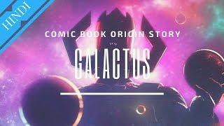 GALACTUS Origin Story | SuperSuper