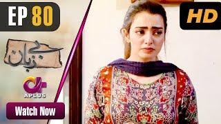 Pakistani Drama | Bezuban - Episode 80 | Aplus Dramas | Usama Khan, Nawal Saeed, Junaid, Mahlaqa