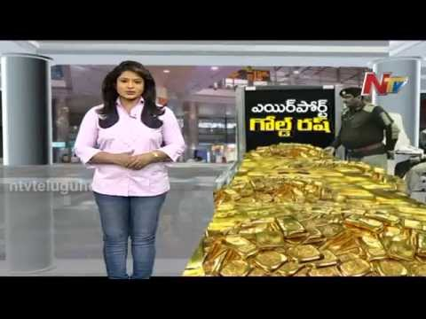 Gold smuggling in Indian Airports | Special Focus NTV