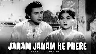 Janam Janam Ke Phere (1957) Super Hit Classic Movie | जनम जनम के फेरे | B.M. Vyas, Nirupa Roy