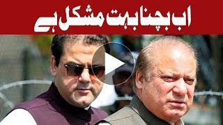 Showtime for the Sharifs - NAB summons Nawaz and sons tomorrow - Headlines - 10 AM - 17 Aug 2017