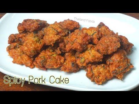 Thai Foods | Tod Man Moo | Thai Spicy Pork Cake
