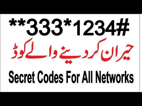 Secret Mobile Codes For All Network in Urdu and Hindi-Amazing Secret Codes