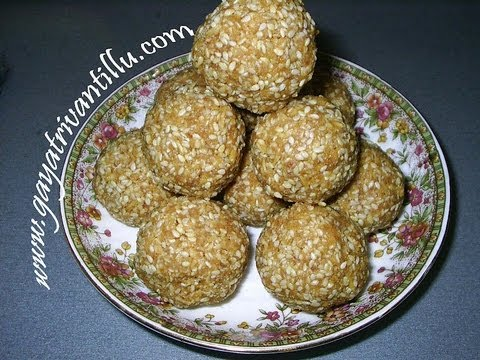Chimmiri - Sesame Seeds with Jaggery - Andhra Sweets