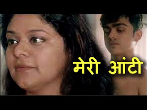 Xxx Mp4 मेरी आंटी New Hindi Movie 2018 Part 1 3gp Sex