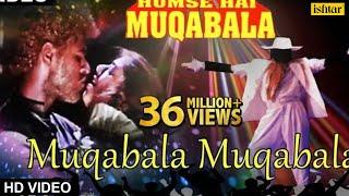 Muqabala Muqabala Full Video Song | Hum Se Hai Muqabala | Parbhu Deva, Nagma | A.R.Rahman